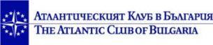 Atlantic Club in Bulgaria